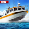 Fishing Boat Driving Simulator: Ship Games