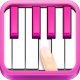 Real Pink Piano: Instruments Music Kid Piano Cat