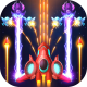 Air Strike: Galaxy Shooter