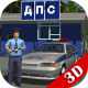 Russian traffic cop 3D Simulator