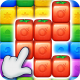 Fruit Block: Puzzle Legend