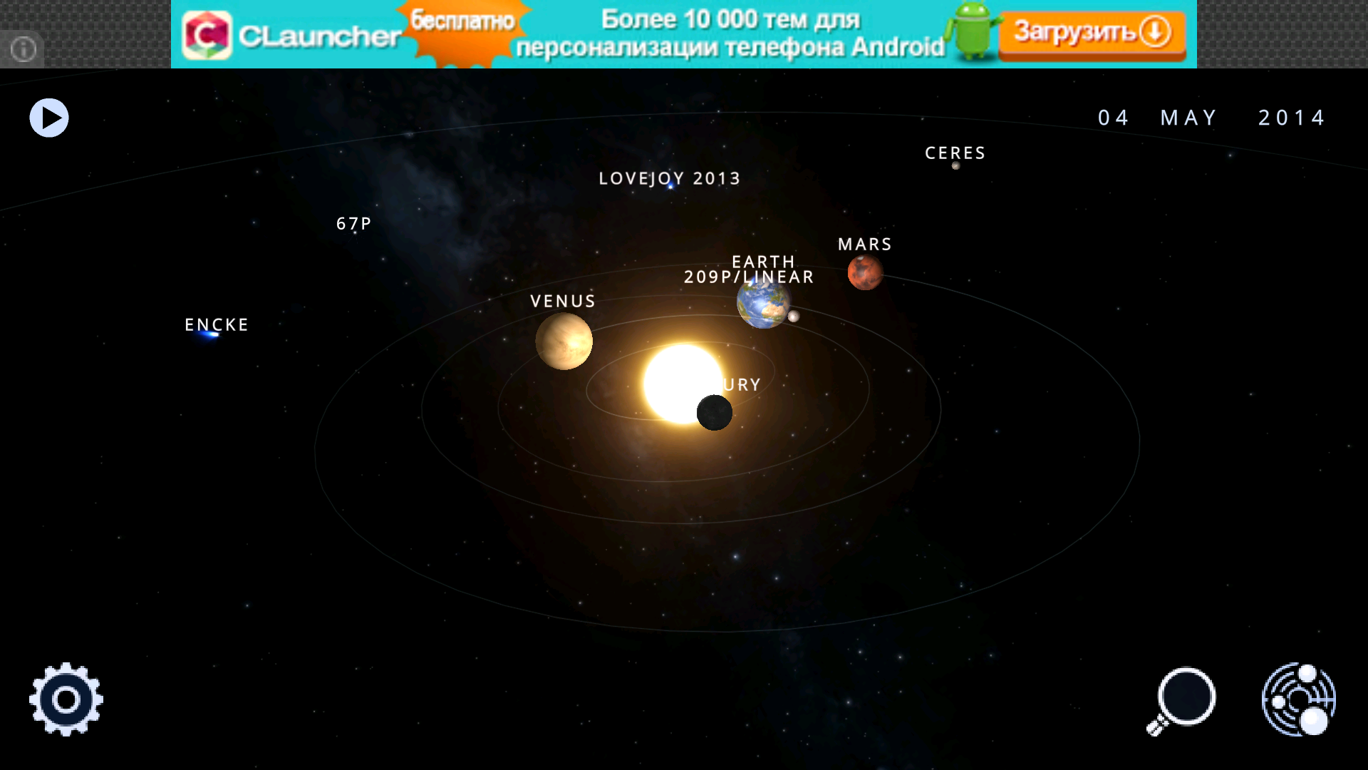 solar system scope full apk - photo #14