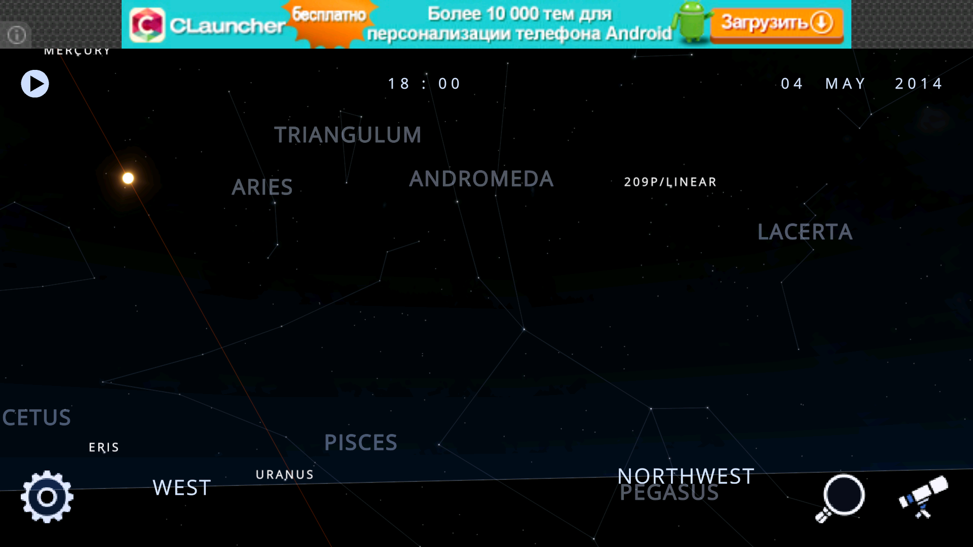 Solar System Scope - Android games - Download free  Solar