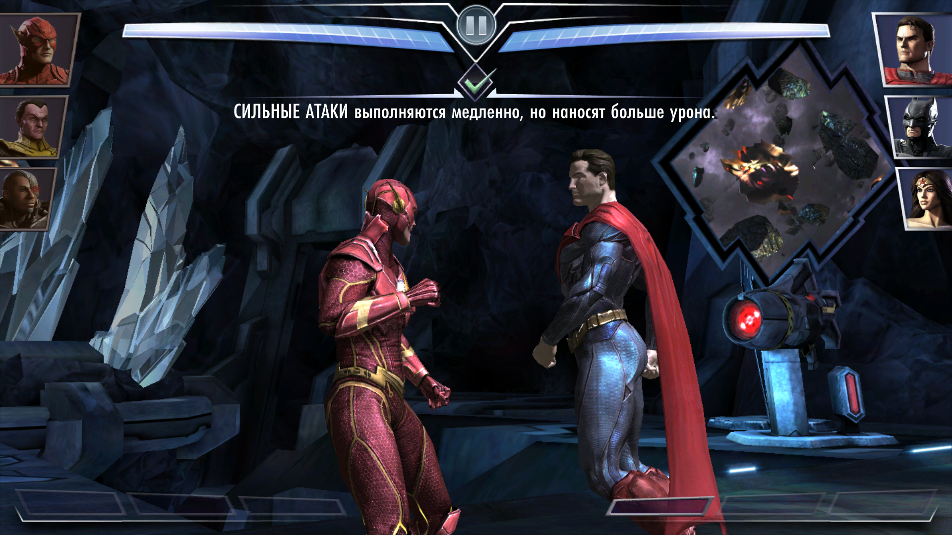 Skachat-injustice-gods-among-us-na-android