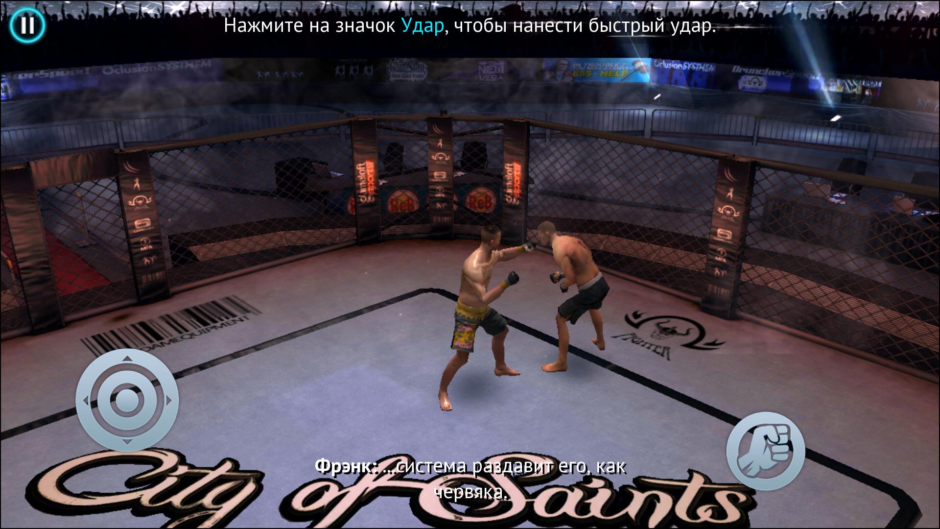 gangstar vegas games free download