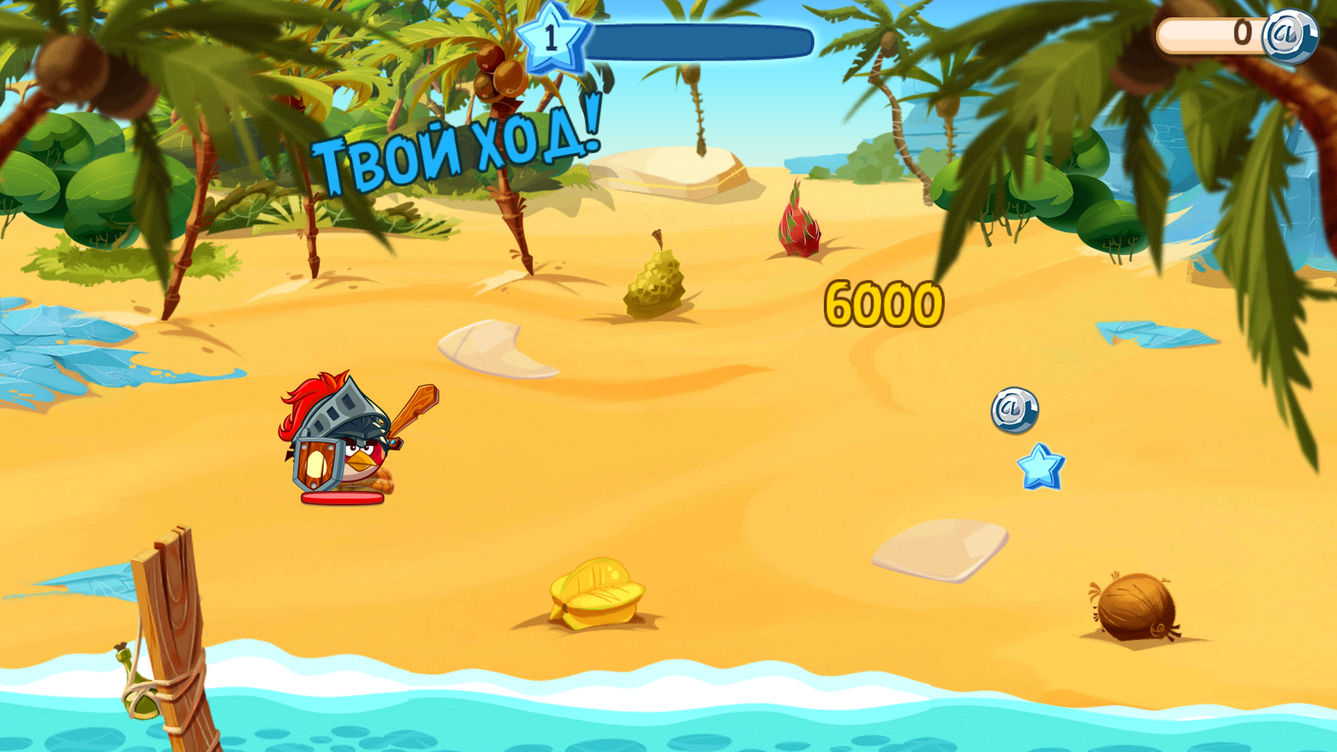 Angry Birds Epic RPG - Apps on Google Play