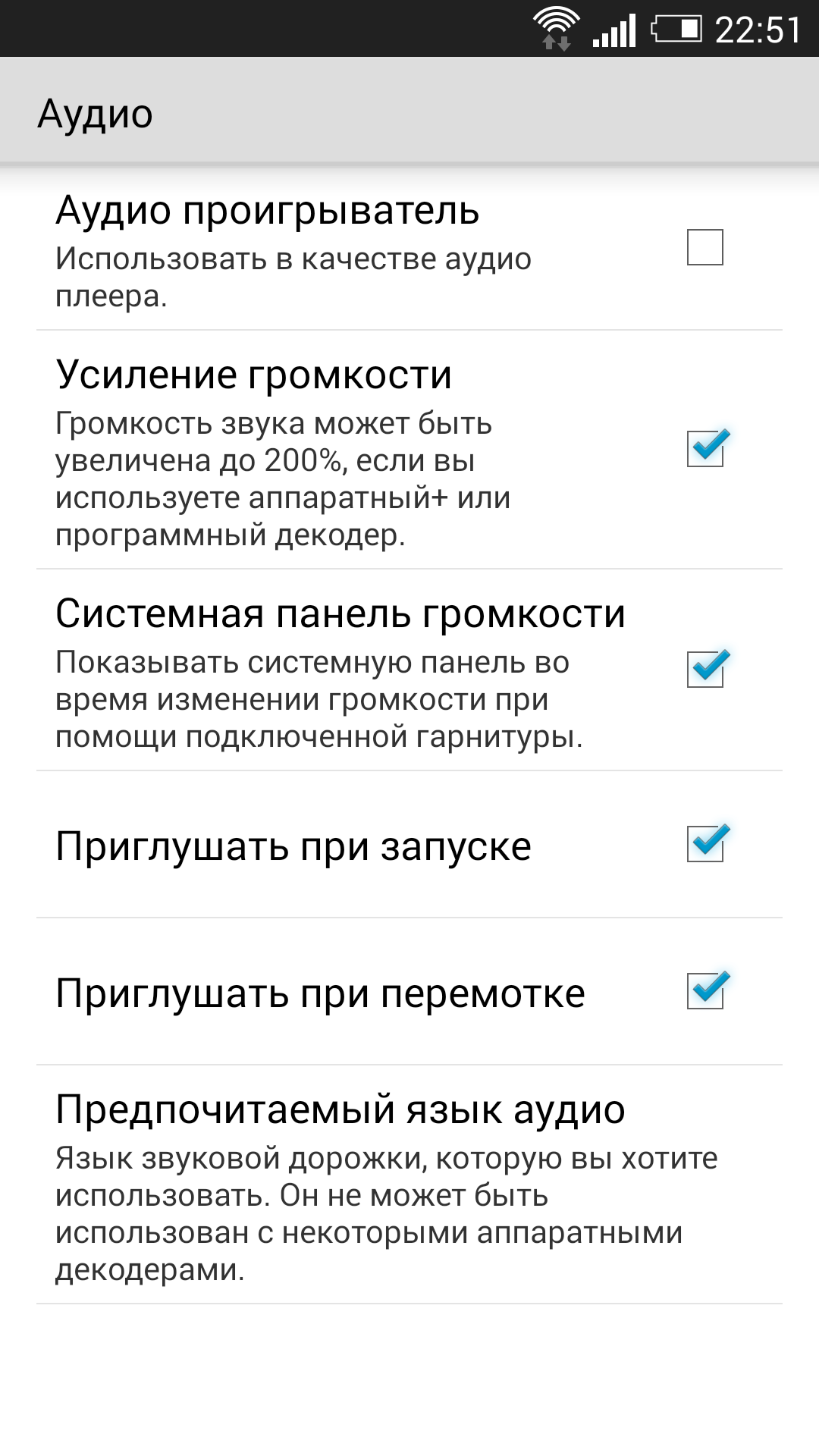 lecteur pdf android gratuit apk