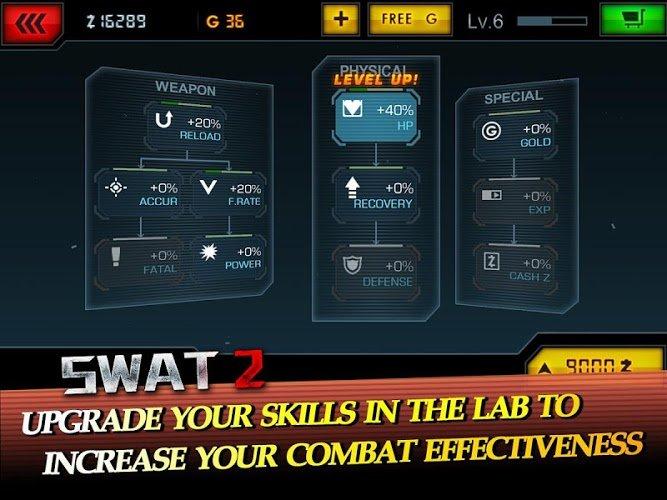 Скриншот программы ВЗЛОМ SWAT 2. ЧИТ НА ЗОЛОТО И ДЕНЬГИ. на android.