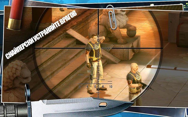 игра contract killer sniper apk