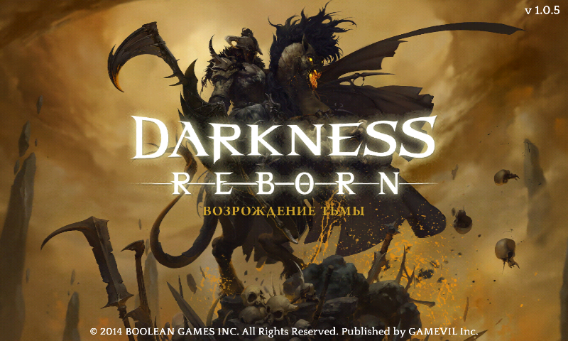 darkness reborn mod apk no root