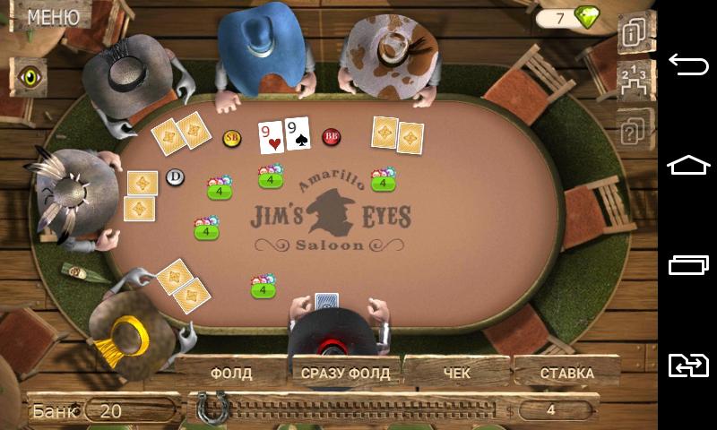 Holdem poker governor 2