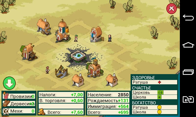 jeu colonization