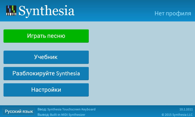 synthesia codes