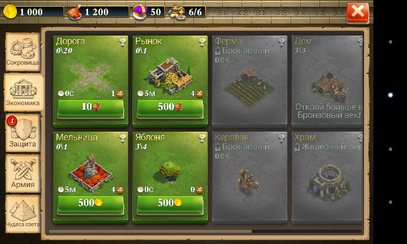 Jouer World Domination - Jeux gratuits en ligne avec