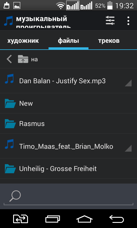 große icons android