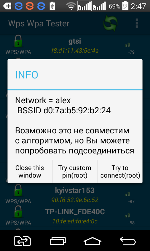 Wps Wpa Tester Premium (ROOT) - Android games - Download