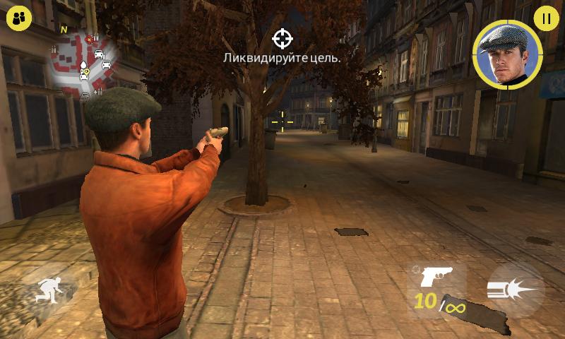Скачать На Андроид Игру Mission Berlin - фото 8
