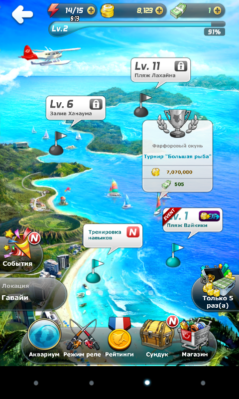 Ace fishing 3d android games download free ace for Best fishing game android