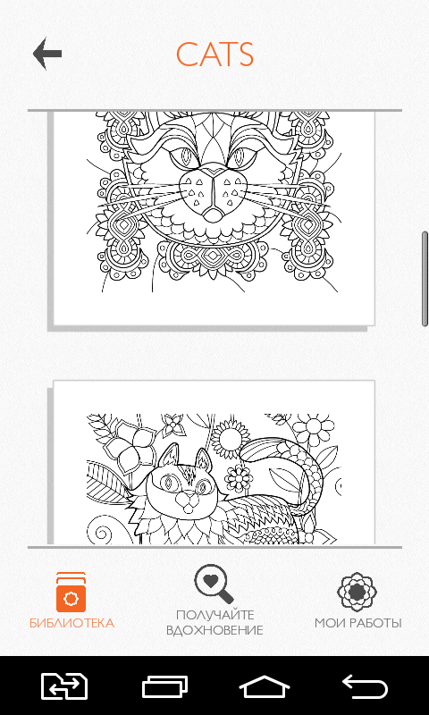 Colorfy Coloring Book Free