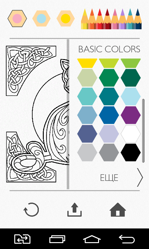 Colorfy Coloring Book Free Download Android Games