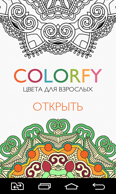 59 Colorfy Coloring Book Apk