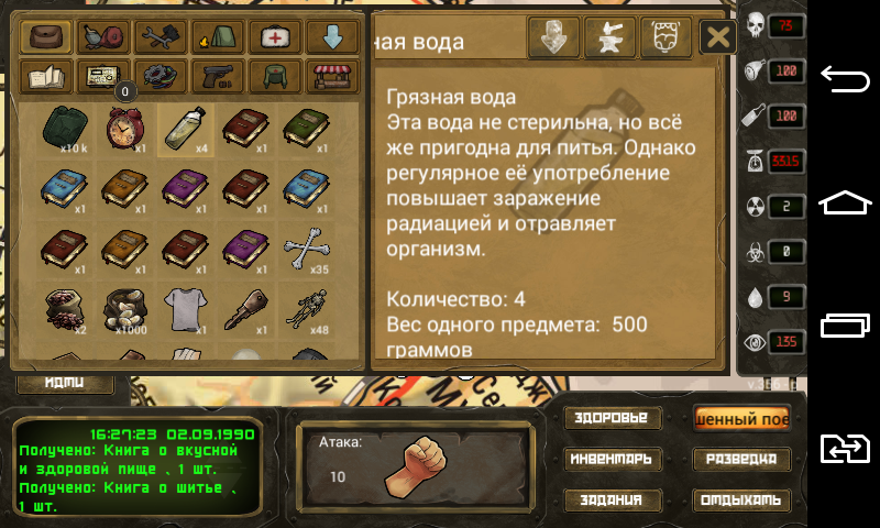 day r survival premium apk 1.623