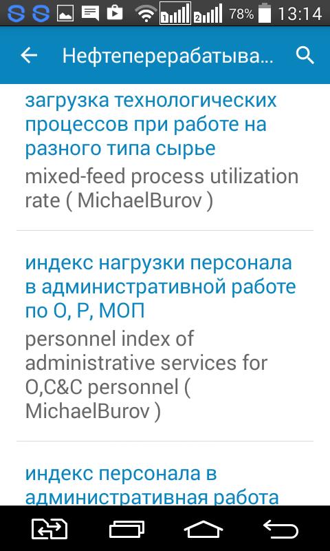 Dictionary Multitran -...