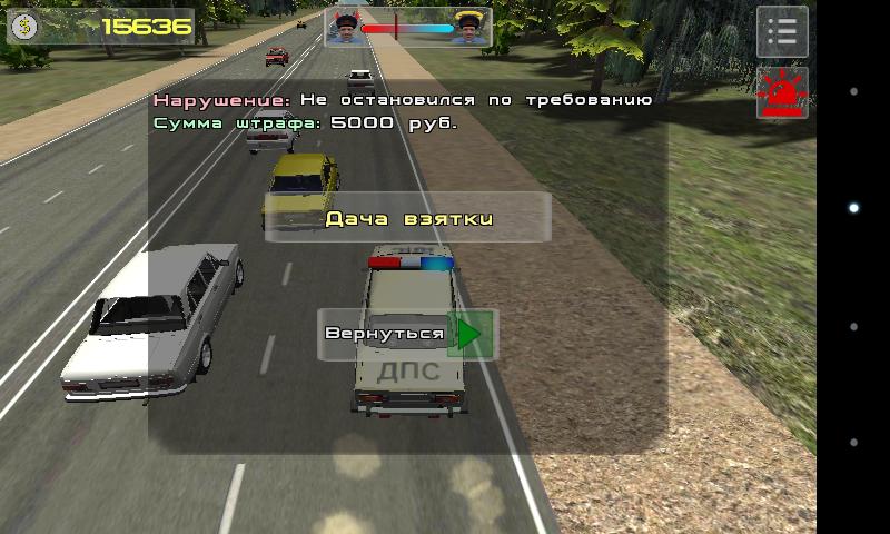 Traffic Cop Simulator скачать мод - фото 9