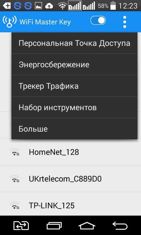 download apk wifi master key