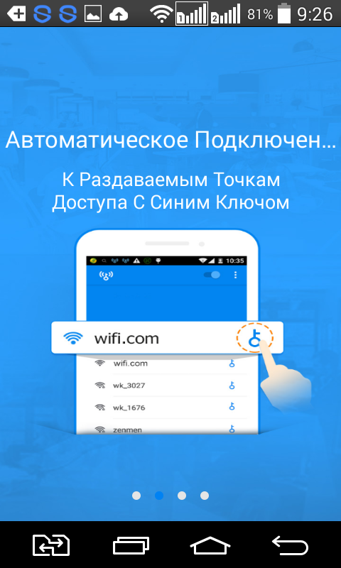 Wifi Hacker Android Apk Download Basel Zayed