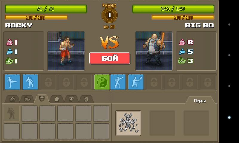 punch club apk latest version