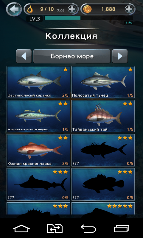 Fishing hook game driverlayer search engine for Fishing hook game