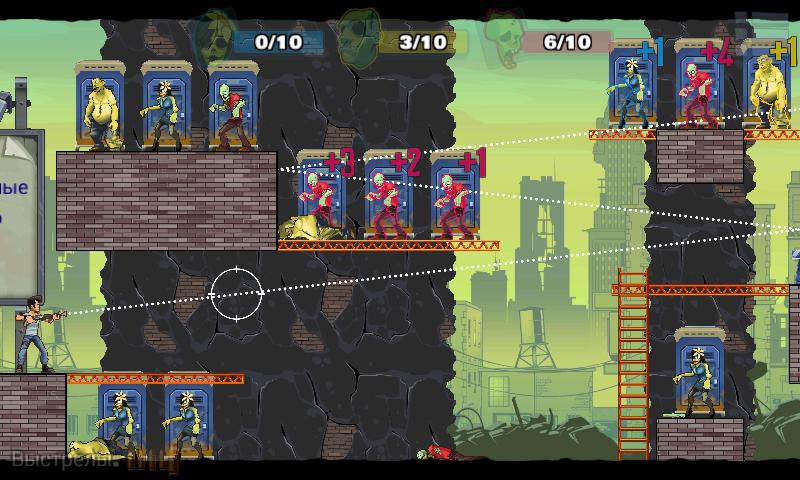 stupid zombies 3 mod apk v2.9