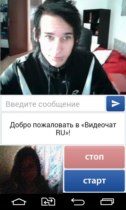 Ruletka Chat