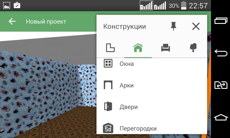 Planner 5d interior design jeux pour android for Programme de design interieur gratuit