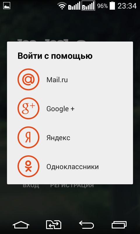 Rencontre en ligne zone telechargement