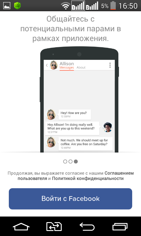 tinder dating site for android App store preview this app is only more than just a dating app, tinder has been updated to become one of the most engaging, fun and social apps around of course.