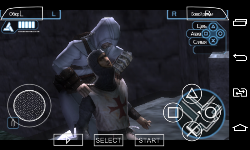 ppsspp gold psp emulator for android