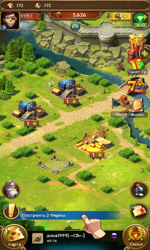 Royal Empire: Realm of War - Android games - Download free ...