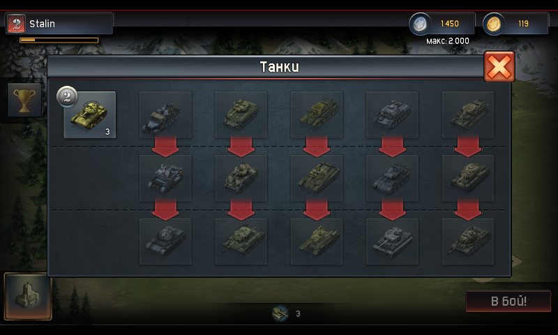P мод world of tanks