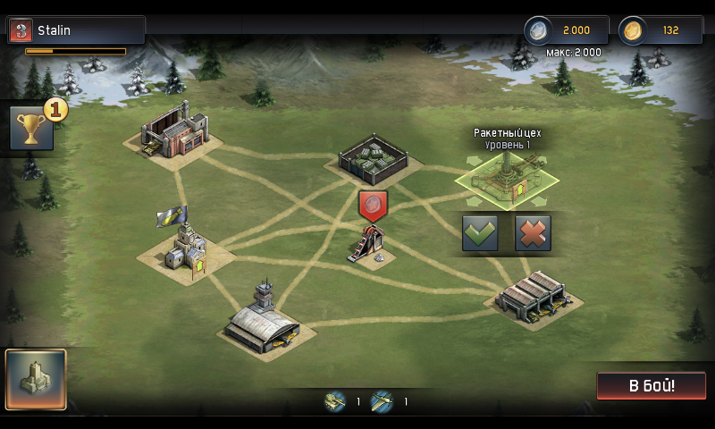 War thunder: Conflicts iPhone game - free. Download ipa for iPad ...