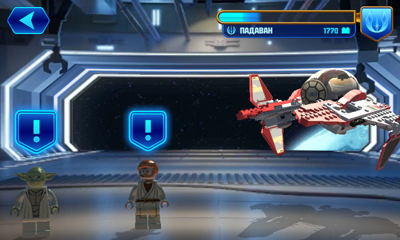 Lego Star Wars Force Builder Android Games Download Free Lego