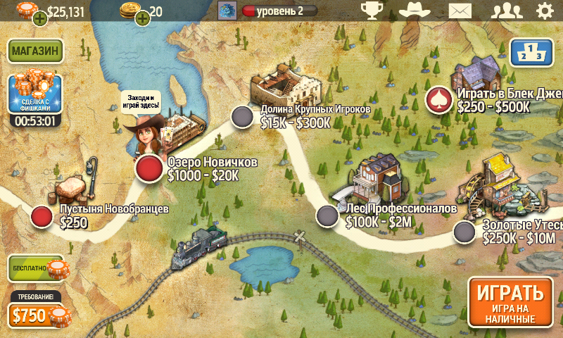 Governor Of Poker 3 Android Games Download Free Governor Of Poker 3 Texas Poker Online