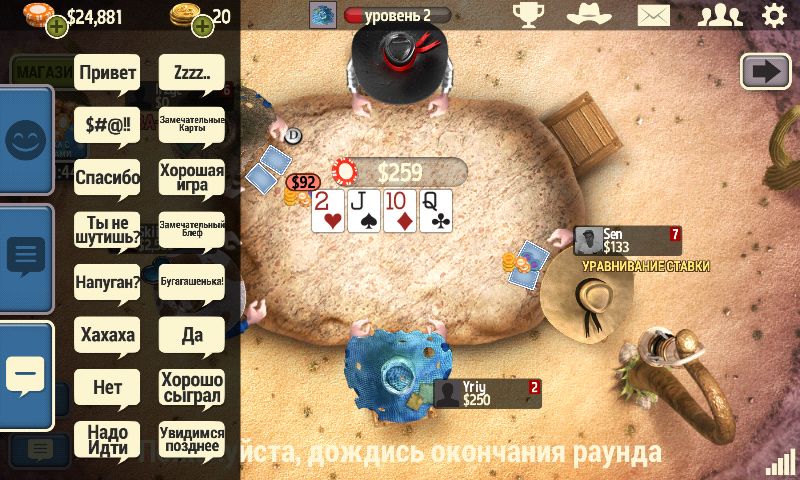 Telecharger jeux governor of poker 2 gratuit