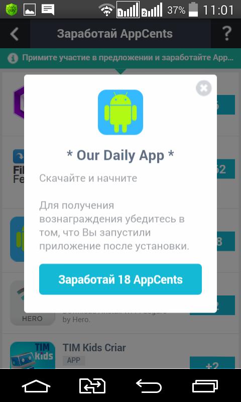 Игры на андроид легкие - anshulagrawal.com