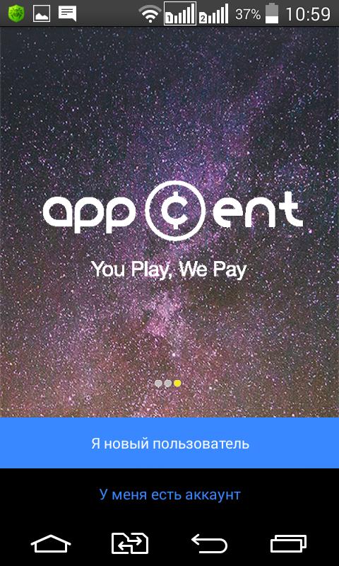 Как взломать любую игру на android | самый …
