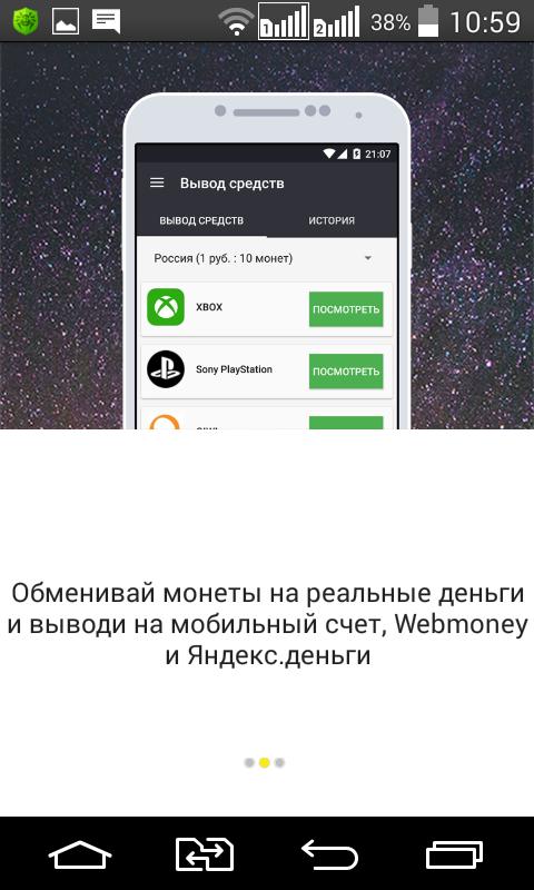Приложения в Google Play – Balance.kg - легкие …