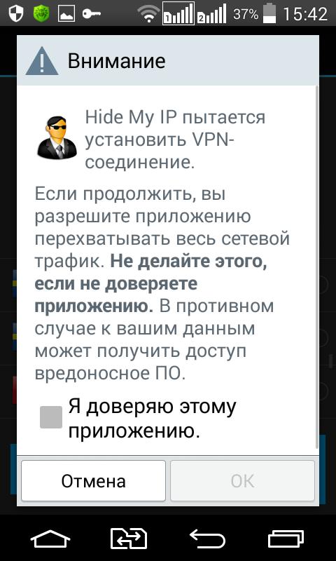 Hide My IP - Android games - Download free  Hide My IP