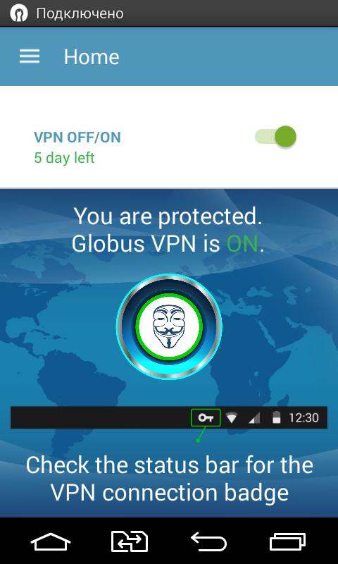 Checkpoint vpn internal interface