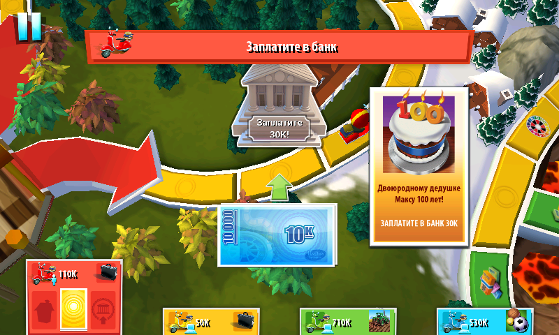 The Game Of Life - Free downloads and reviews - CNET ...
